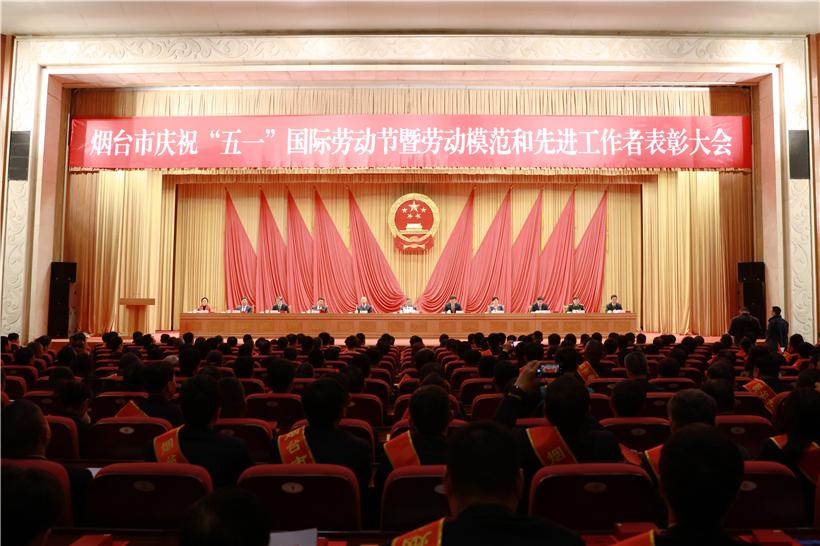 """烟台山医院副院长刘文波被评为""""烟台市先进工作者"""""""