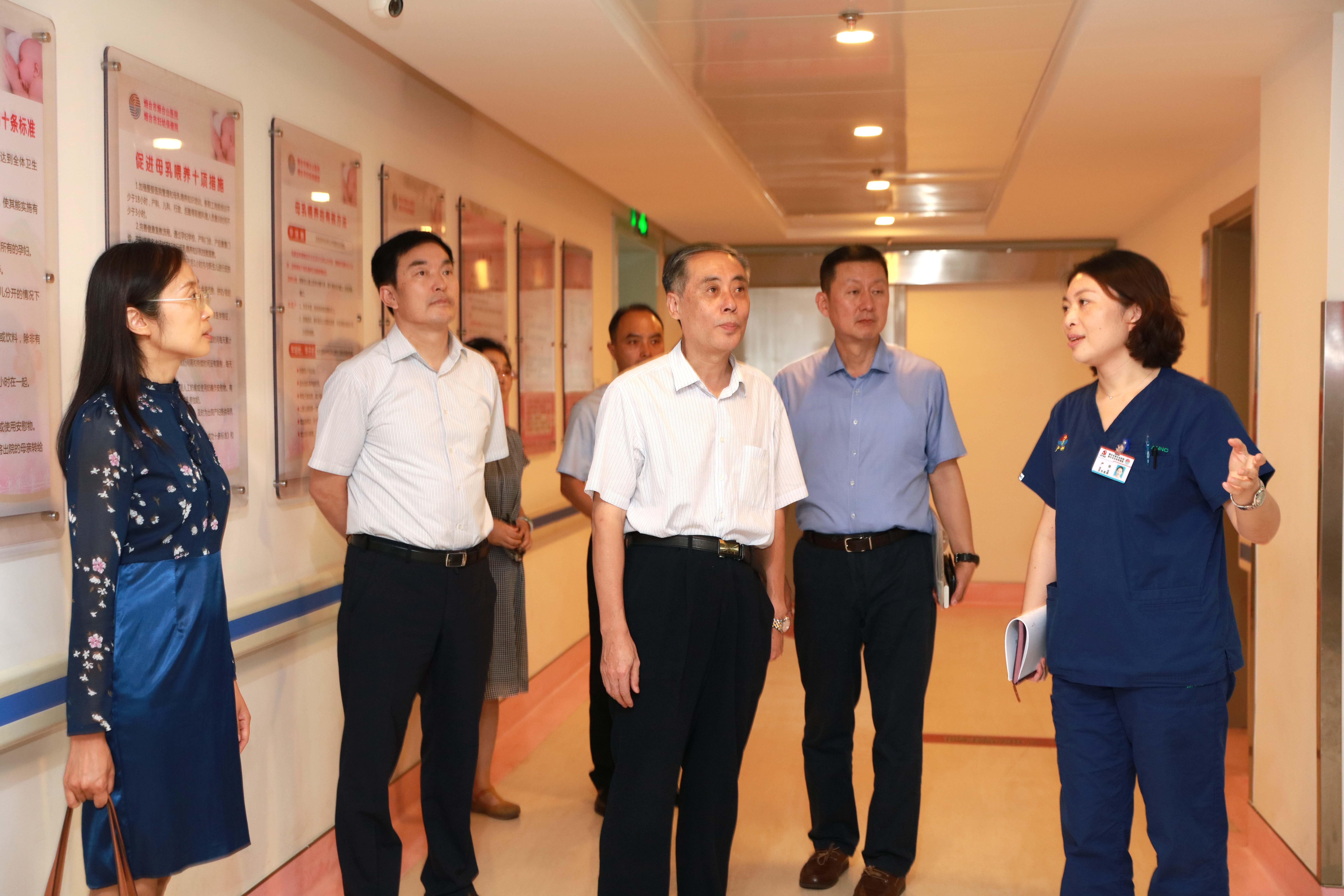省卫计委领导到烟台市妇幼保健院调研